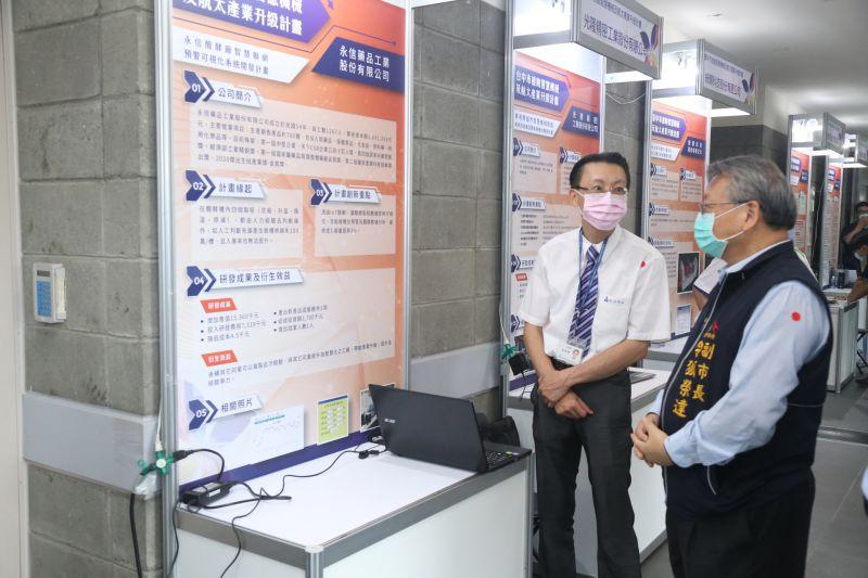 台中光谷論壇 令狐榮達:提升台中光電產業聚落競爭力