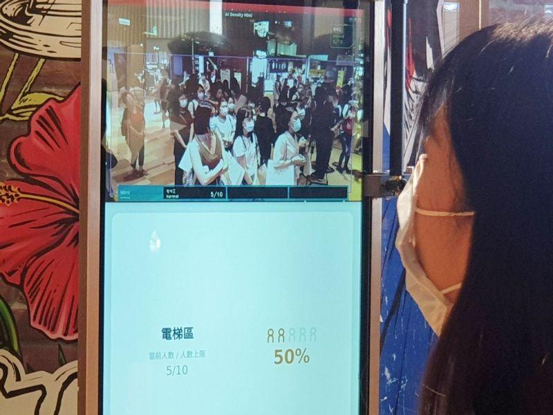 百貨館內防疫再升級 社交距離失衡發聲示警