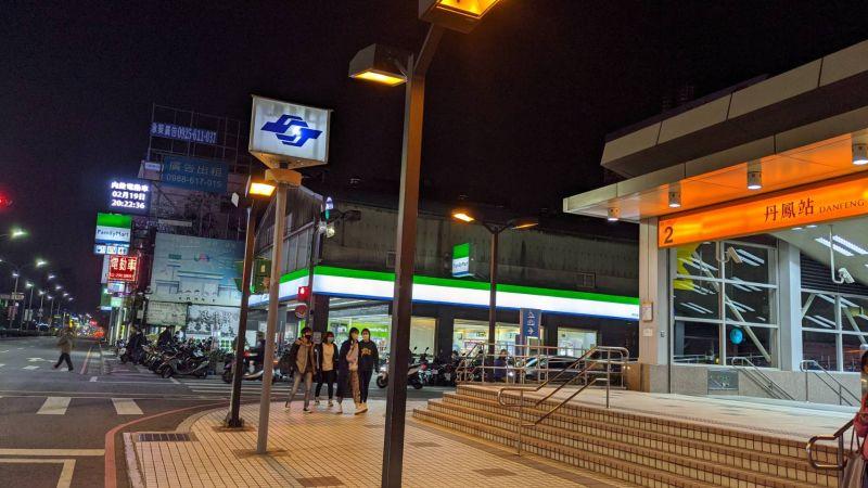 房市/頭前議題多 連南新莊也受惠 丹鳳站大獲首購青睞