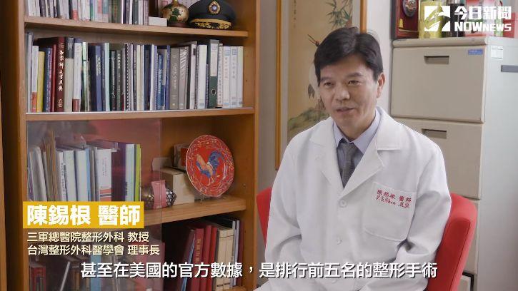 ▲三軍總醫院整形外科教授陳錫根表示,隆乳及乳房重建手術的需求量龐大。(圖/NOWnews攝)
