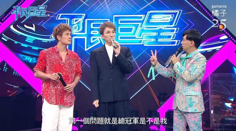▲林志炫(中)分享調適參加總冠軍賽時的心情。(圖/翻攝平民巨星)