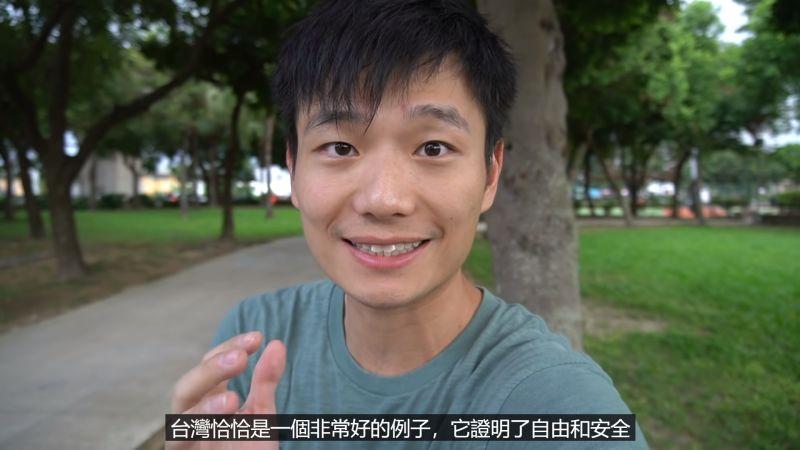 ▲他認為台灣證明了自由和安全不是相互矛盾的。(圖/翻攝自Simon
