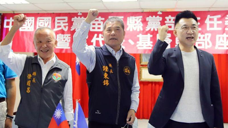 TVBS公布民調,新北市長侯友宜的人氣第一,國民黨主席江啟臣敬陪末座。(圖/國民黨提供)