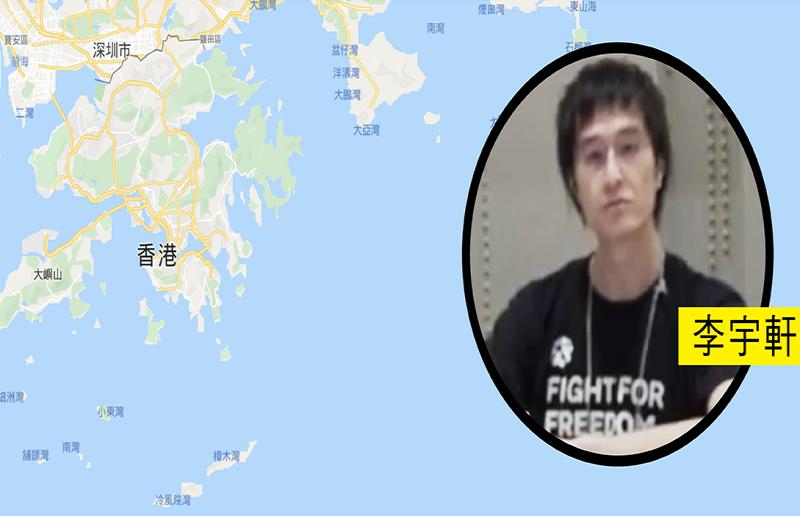 傳香港示威者偷渡來台失敗被抓 陸委會:不鼓勵非法途徑