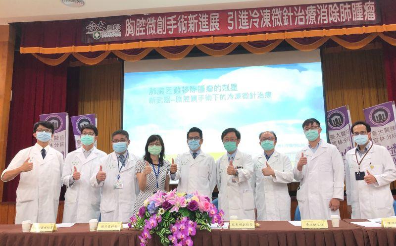 ▲臺大醫院雲林分院胸腔醫學中心團隊陣容堅強。(圖/記者蘇榮泉攝,2020.08.27)