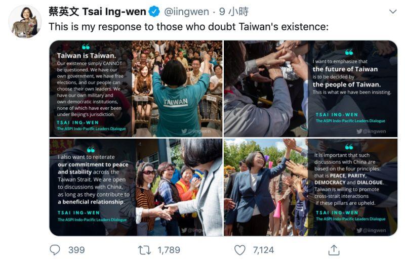 蔡英文霸氣喊話!罕見深夜連發「4圖」:台灣就是台灣