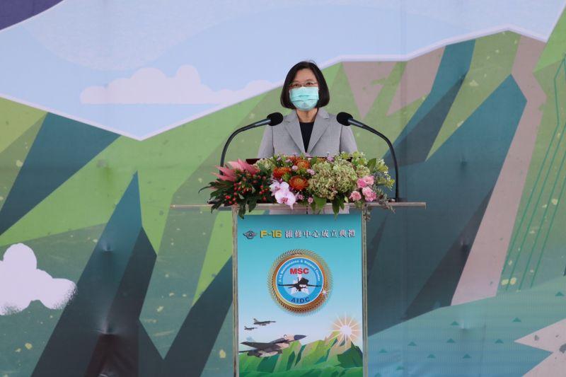 蔡英文總統出席F-16維修中心成立典禮