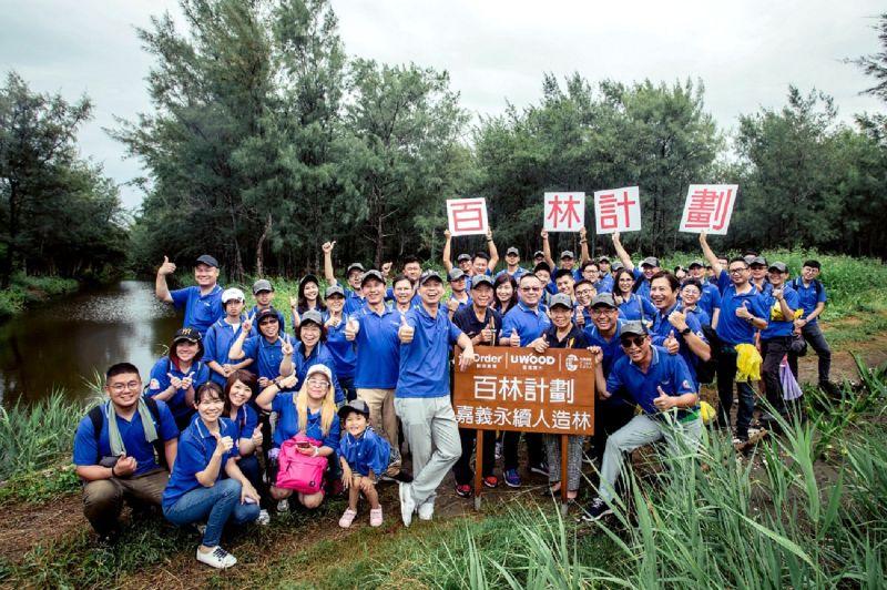 歐德集團嘉義種植保安林 守護台灣海岸生態
