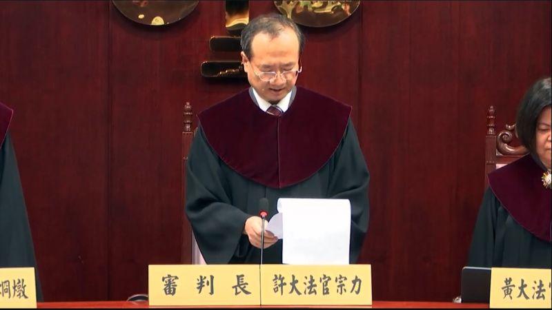 國民黨千億不保!<b>大法官</b>釋憲黨產條例結果:全合憲