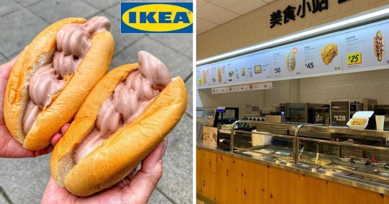 ▲瑞典知名家居品牌IKEA近日推出美食新產品「冰狗」(圖|翻攝自@jl_ksupfe/IG)