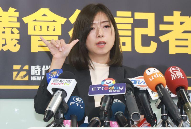 上任才剛滿兩個月!高鈺婷宣布辭去時代力量黨主席