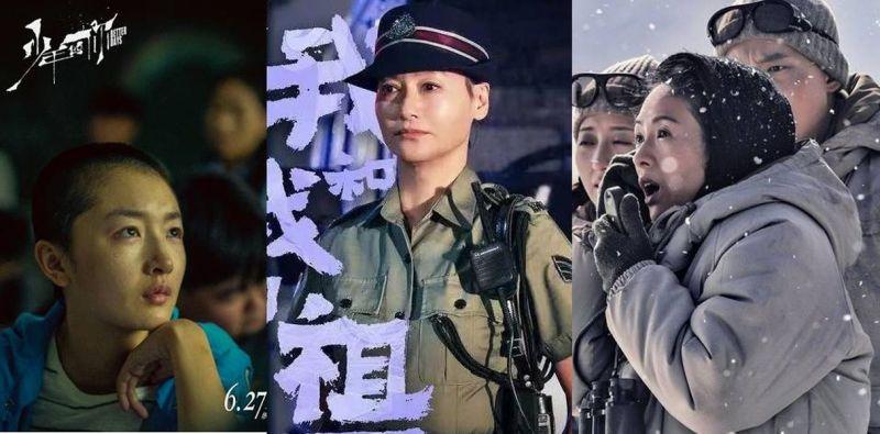 陸百花獎公布提名名單 章子怡、周冬雨、惠英紅競逐<b>影后</b>