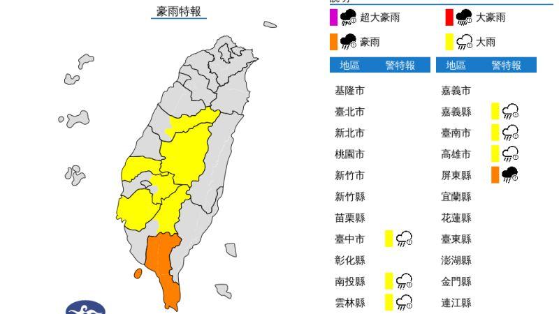中南部山區雨彈來襲 屏東發豪雨特報6縣市注意大雨
