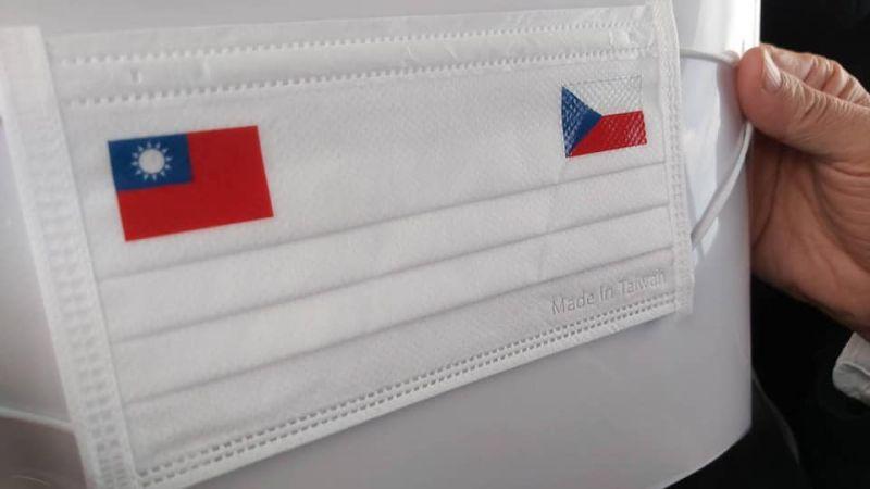 捷克議長口罩與眾不同 外交部:是台灣捐贈的