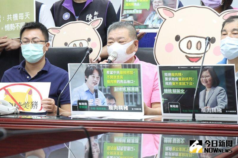 新北藍營議員堅決反美豬進口 黃志雄:蔡政府別欺負人民