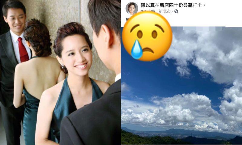 楊偉中為救愛女逝世 陳以真2年後首度PO文:我們很思念