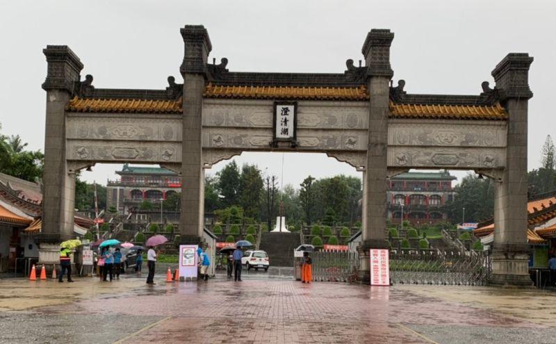 免費入園 <b>澄清湖</b>一甲子9月1日開放遊客免費