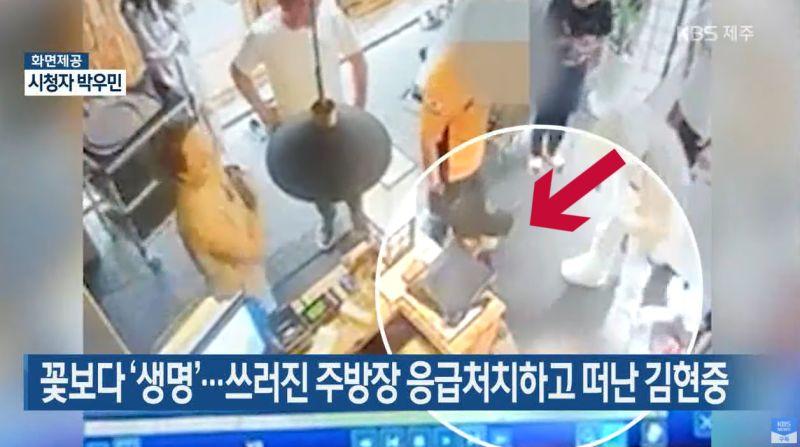 ▲金賢重(箭頭處)救援畫面曝光。(圖/KBS