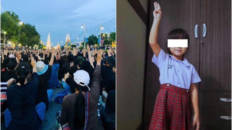 ▲泰國近期示威活動越演越烈,電影《飢餓遊戲》中反抗獨裁威權的「三指禮」也成為抗議民眾反政府訴求的標誌。(圖/翻攝自推特)