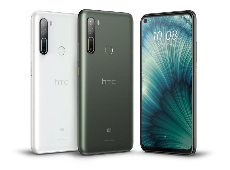 HTC推出全球首款台製5G手機 售價近1.9萬起5日正式開賣