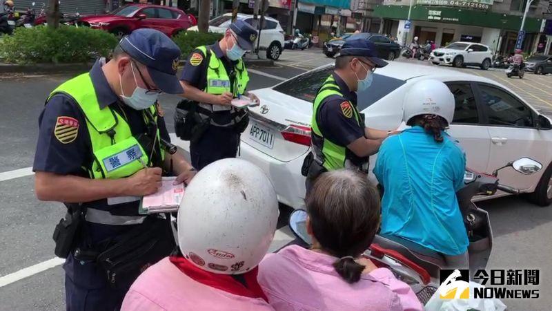 路口安全大執法
