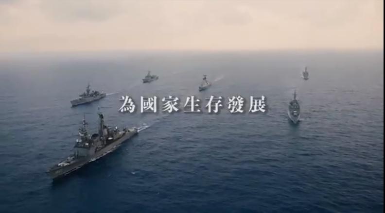 ▲海軍在軍人節推出戰訓影片,展現捍衛台海決心。(圖/海軍司令部提供)