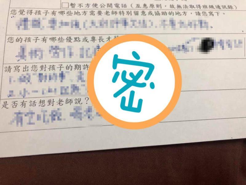 ▲(圖/翻攝自《爆廢公社》)