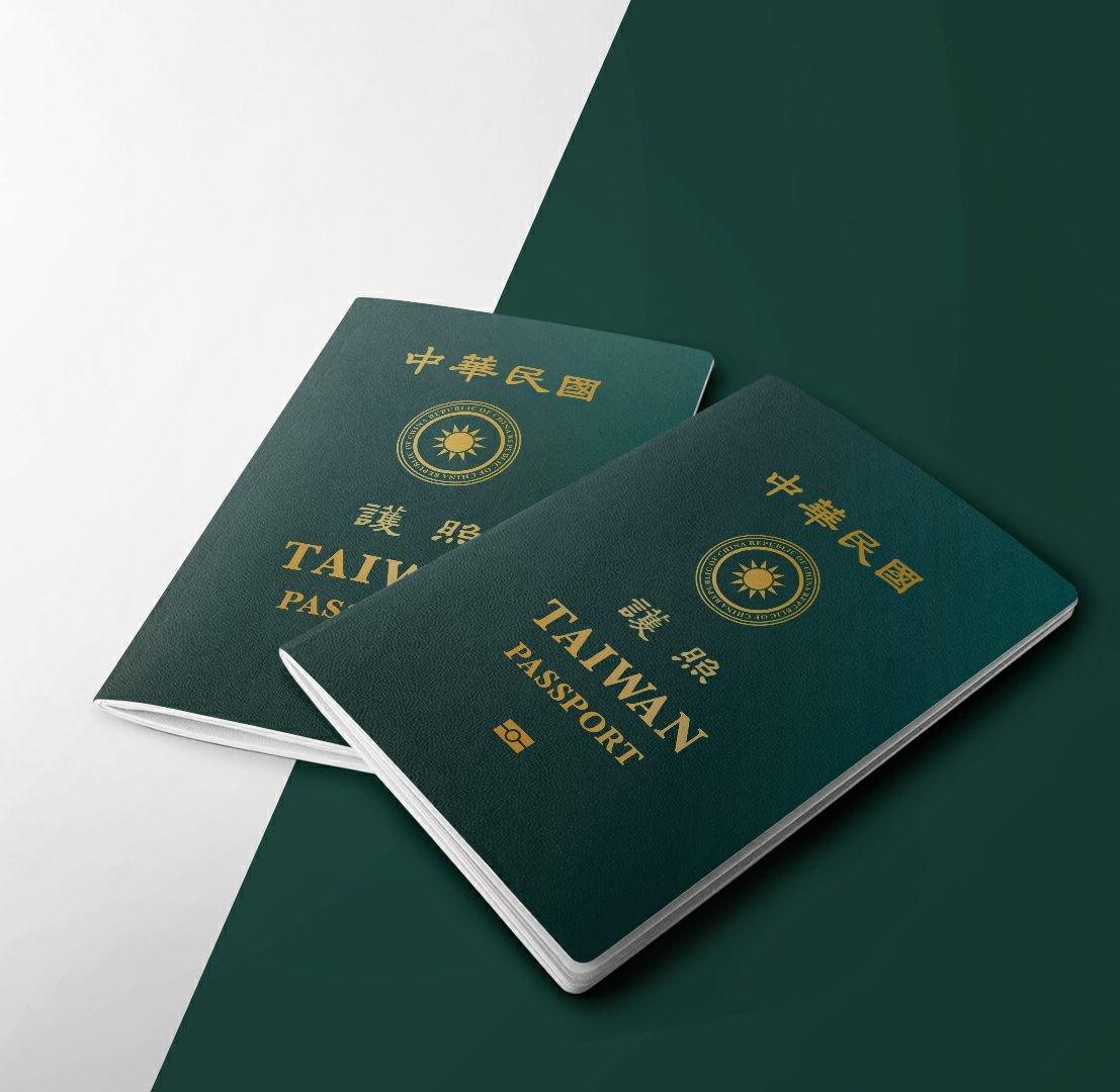 ▲全球居留權和公民身份顧問公司「Henley & Partners」公布《2021年全球護照排行》,台灣以145個排名34名。(圖/外交部提供)