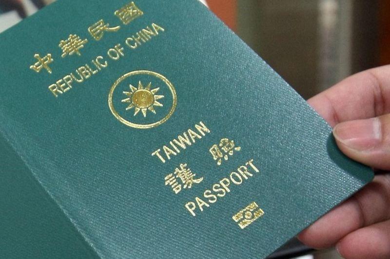 ▲行政院今(2)日公布新版護照樣本,也掀起網友討論舊護照使用上的不便。(圖/NOWnews資料照片)