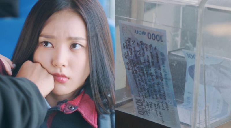 ▲劇中,女神李樓妃(左)被朴志訓誤揍一拳,她把對方的1000元投入投幣箱。(圖/翻攝愛奇藝台灣站)