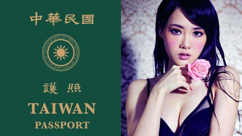 新版護照「ROC縮小、TAIWAN變大」 閃靈<b>Doris</b>激動發聲