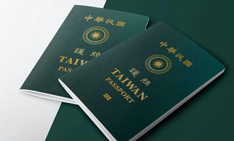 新版護照凸顯TAIWAN 近六成民眾:非常滿意