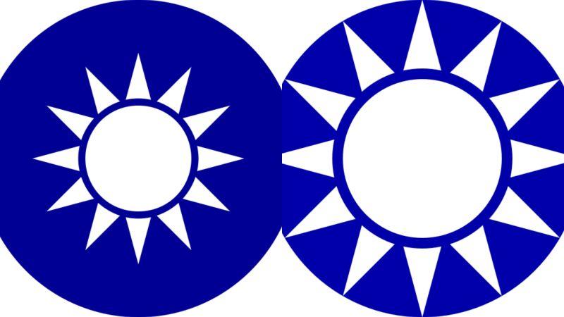 ▲左為中華民國國徽,右為中國國民黨黨徽,兩者的差別在於圖中「白日」的部分,與底部「青天」的外圍距離。國徽保留的部分較多,而中國國民黨徽則與邊緣切齊。(圖/NOWnews今日新聞製作)