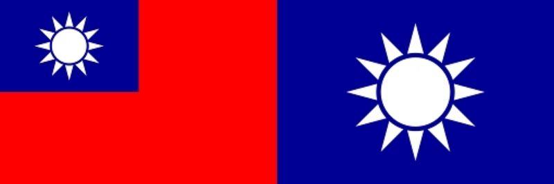 ▲中華民國國旗與中國國民黨旗。(圖/NOWnews今日新聞製作)
