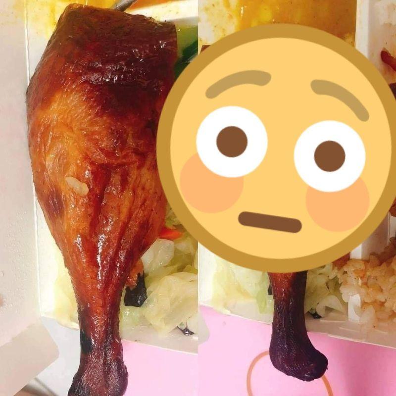 ▲原PO發覺,老婆把自己愛吃的「鴨腿」留給他,一翻開卻看傻眼。(圖/翻攝自《爆料公社》 )