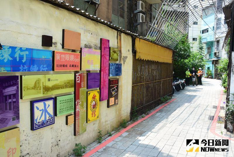 ▲利用狹小的巷弄,透過藝術的創意,喚起居民的在地情感,也可讓遊客前來探尋彰化古城的過往文化。(圖/記者陳雅芳攝,2020.09.02)