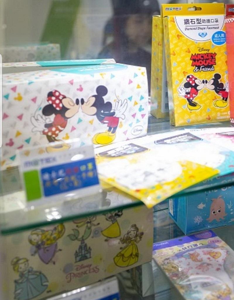 口罩國家隊華新公司遭仿冒 查獲一萬多片仿冒兒童口罩