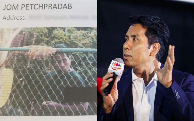 流亡<b>記者</b>收到泰政府「恐嚇包裹」 內容令人背脊發涼
