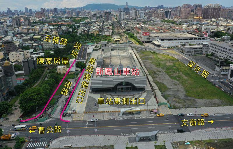 鳳山車站被控違法重劃住户拒遷 市府允不強拆