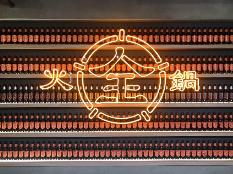 ▲全聯推出火鍋快閃店「全火鍋」。(圖/記者劉雅文攝)