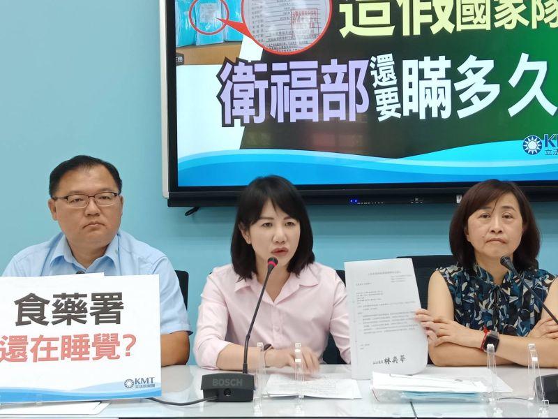 中國製混充 藍委:口罩外交變China can help是國際笑話