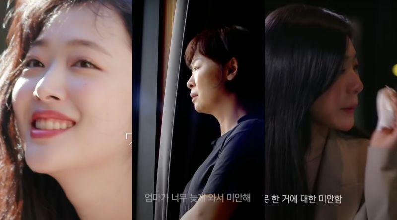 雪莉紀錄片公開!母淚崩:媽來晚了對不起 <b>少女時代</b>爆哭