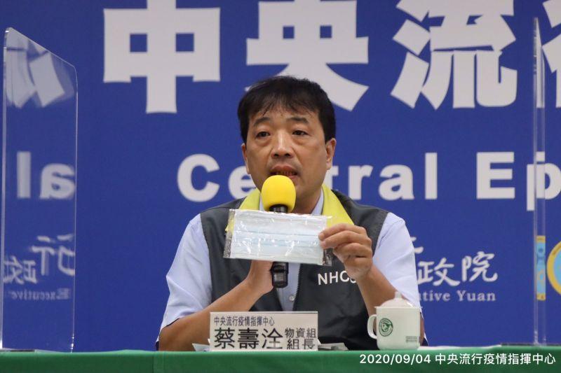 台灣之光「外援口罩」也摻陸製貨?指揮中心回應了
