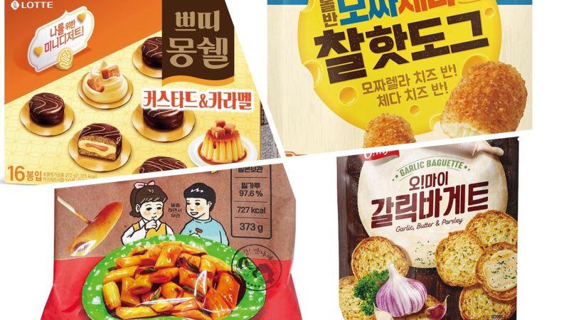 偽出國靠這招!量販開賣韓國零食搶翻天