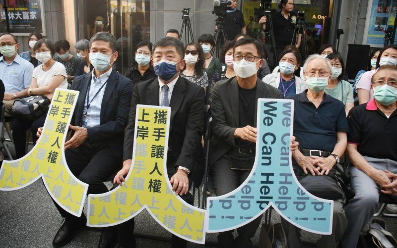國際人權影展開幕 陳時中:醫療防疫也應存在人權