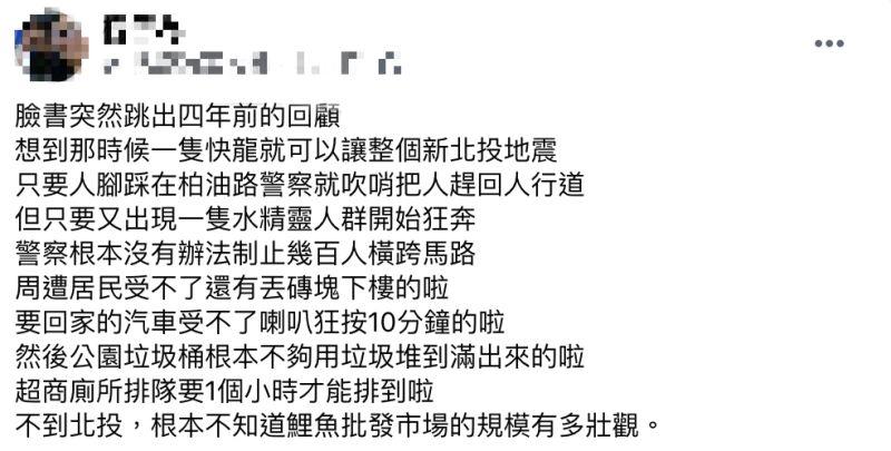 ▲網友回憶當年寶可夢盛況。(圖/翻攝自《爆廢公社》臉書)