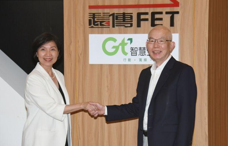 遠傳增資<b>亞太</b> 共頻共網搶5G大餅