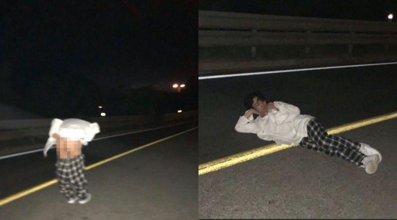 21歲人氣歌手「馬路中央露屁股」 開心PO網炫耀