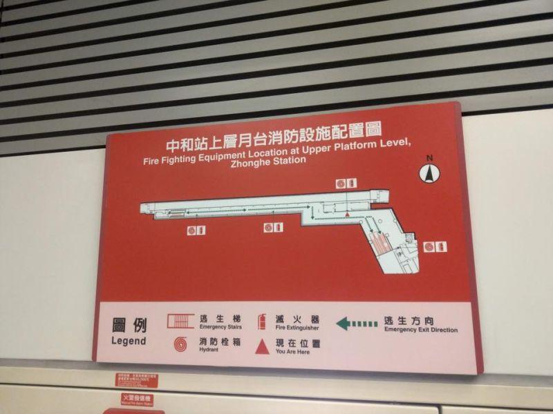 像極了長槍!<b>中和</b>捷運站「1張圖」神撞臉 意外紅到國外
