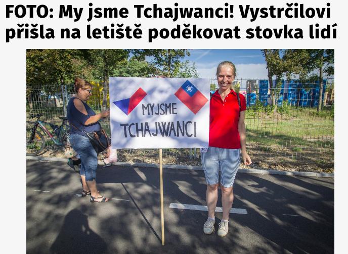 捷克參院議長返國 民眾以「我們是台灣人」標語相迎